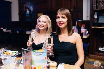 Вечеринка «Русского Радио» «Для своих», 7 сентября 2019 - Ресторан «Максимилианс» Челябинск - 24