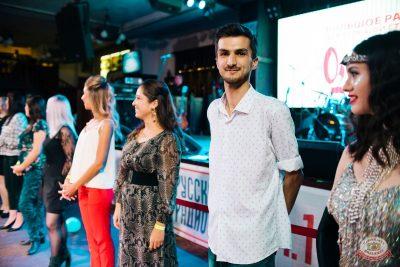 Вечеринка «Русского Радио» «Для своих», 7 сентября 2019 - Ресторан «Максимилианс» Челябинск - 3