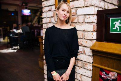 Вечеринка «Русского Радио» «Для своих», 7 сентября 2019 - Ресторан «Максимилианс» Челябинск - 37