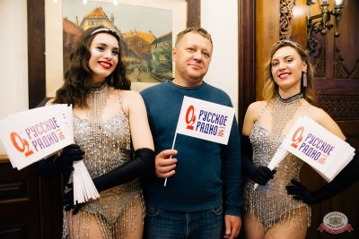 Вечеринка «Русского Радио» «Для своих», 7 сентября 2019 - Ресторан «Максимилианс» Челябинск - 39