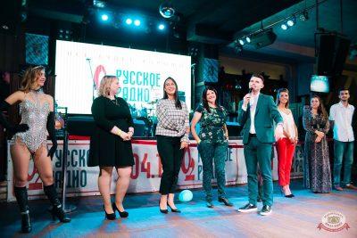 Вечеринка «Русского Радио» «Для своих», 7 сентября 2019 - Ресторан «Максимилианс» Челябинск - 4