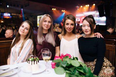 Вечеринка «Русского Радио» «Для своих», 7 сентября 2019 - Ресторан «Максимилианс» Челябинск - 43