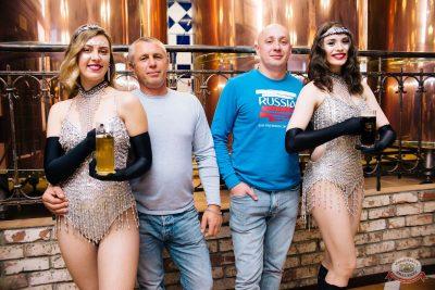 Вечеринка «Русского Радио» «Для своих», 7 сентября 2019 - Ресторан «Максимилианс» Челябинск - 54