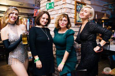 Вечеринка «Русского Радио» «Для своих», 7 сентября 2019 - Ресторан «Максимилианс» Челябинск - 57