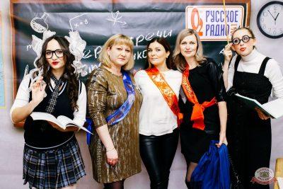 Вечеринка «Русского Радио» «Для своих»: вечер встречи выпускников, 1 февраля 2020 - Ресторан «Максимилианс» Челябинск - 1