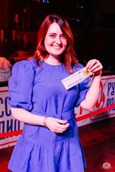 Вечеринка «Русского Радио» «Для своих»: вечер встречи выпускников, 1 февраля 2020 - Ресторан «Максимилианс» Челябинск - 11
