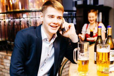 Вечеринка «Русского Радио» «Для своих»: вечер встречи выпускников, 1 февраля 2020 - Ресторан «Максимилианс» Челябинск - 26