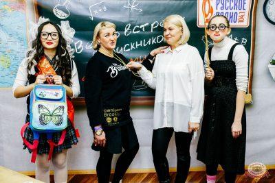 Вечеринка «Русского Радио» «Для своих»: вечер встречи выпускников, 1 февраля 2020 - Ресторан «Максимилианс» Челябинск - 3