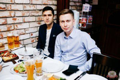 Вечеринка «Русского Радио» «Для своих»: вечер встречи выпускников, 1 февраля 2020 - Ресторан «Максимилианс» Челябинск - 31