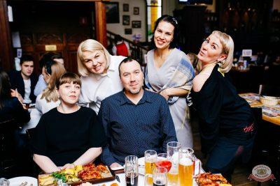 Вечеринка «Русского Радио» «Для своих»: вечер встречи выпускников, 1 февраля 2020 - Ресторан «Максимилианс» Челябинск - 32