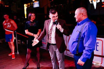 Вечеринка «Русского Радио» «Для своих»: вечер встречи выпускников, 1 февраля 2020 - Ресторан «Максимилианс» Челябинск - 6