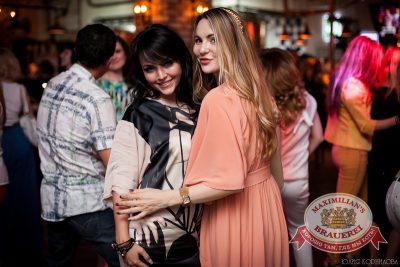 Вера Брежнева, 4 июня 2014 - Ресторан «Максимилианс» Челябинск - 06