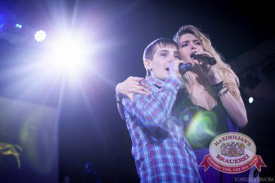 Вера Брежнева, 4 июня 2014 - Ресторан «Максимилианс» Челябинск - 13