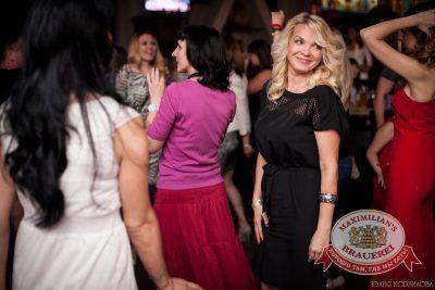 Вера Брежнева, 4 июня 2014 - Ресторан «Максимилианс» Челябинск - 22