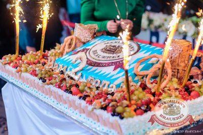 День рождения «Максимилианс»: нам 2 года! Специальный гость: Вера Брежнева, 23 июля 2015 - Ресторан «Максимилианс» Челябинск - 02