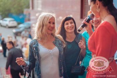 День рождения «Максимилианс»: нам 2 года! Специальный гость: Вера Брежнева, 23 июля 2015 - Ресторан «Максимилианс» Челябинск - 05