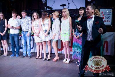 День рождения «Максимилианс»: нам 2 года! Специальный гость: Вера Брежнева, 23 июля 2015 - Ресторан «Максимилианс» Челябинск - 14