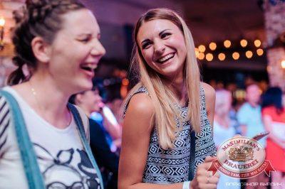 День рождения «Максимилианс»: нам 2 года! Специальный гость: Вера Брежнева, 23 июля 2015 - Ресторан «Максимилианс» Челябинск - 18
