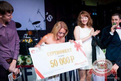 День рождения «Максимилианс»: нам 2 года! Специальный гость: Вера Брежнева, 23 июля 2015 - Ресторан «Максимилианс» Челябинск - 23