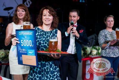 День рождения «Максимилианс»: нам 2 года! Специальный гость: Вера Брежнева, 23 июля 2015 - Ресторан «Максимилианс» Челябинск - 24