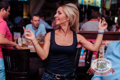 День рождения «Максимилианс»: нам 2 года! Специальный гость: Вера Брежнева, 23 июля 2015 - Ресторан «Максимилианс» Челябинск - 28