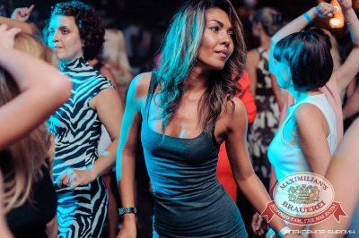 День рождения «Максимилианс»: нам 2 года! Специальный гость: Вера Брежнева, 23 июля 2015 - Ресторан «Максимилианс» Челябинск - 34