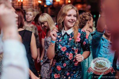 День рождения «Максимилианс»: нам 2 года! Специальный гость: Вера Брежнева, 23 июля 2015 - Ресторан «Максимилианс» Челябинск - 35