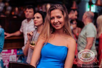 День рождения «Максимилианс»: нам 2 года! Специальный гость: Вера Брежнева, 23 июля 2015 - Ресторан «Максимилианс» Челябинск - 37