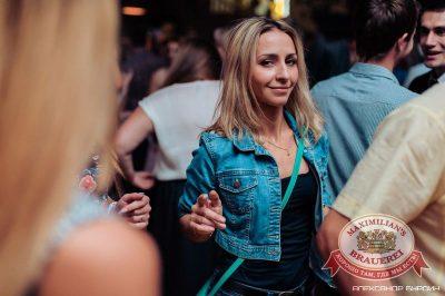 День рождения «Максимилианс»: нам 2 года! Специальный гость: Вера Брежнева, 23 июля 2015 - Ресторан «Максимилианс» Челябинск - 38