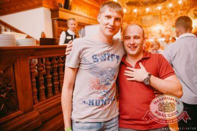 ВИА «Волга-Волга»: #гениальноипросто, 25 июля 2015 - Ресторан «Максимилианс» Челябинск - 07