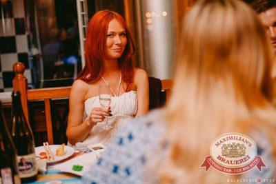 ВИА «Волга-Волга»: #гениальноипросто, 25 июля 2015 - Ресторан «Максимилианс» Челябинск - 08