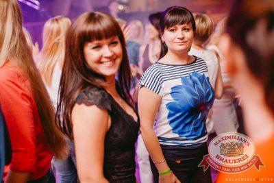 ВИА «Волга-Волга»: #гениальноипросто, 25 июля 2015 - Ресторан «Максимилианс» Челябинск - 09