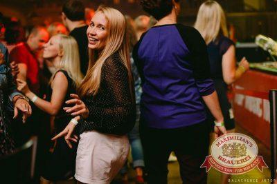 ВИА «Волга-Волга»: #гениальноипросто, 25 июля 2015 - Ресторан «Максимилианс» Челябинск - 14