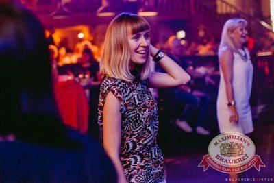 ВИА «Волга-Волга»: #гениальноипросто, 25 июля 2015 - Ресторан «Максимилианс» Челябинск - 23