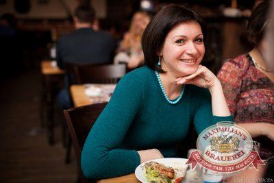 ВИА «Волга-Волга», 22 марта 2014 - Ресторан «Максимилианс» Челябинск - 11
