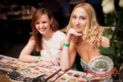 ВИА «Волга-Волга», 22 марта 2014 - Ресторан «Максимилианс» Челябинск - 16