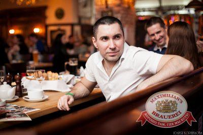 ВИА «Волга-Волга», 22 марта 2014 - Ресторан «Максимилианс» Челябинск - 17
