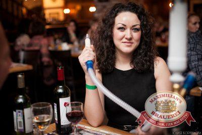 ВИА «Волга-Волга», 22 марта 2014 - Ресторан «Максимилианс» Челябинск - 23