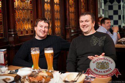 ВИА «Волга-Волга», 22 марта 2014 - Ресторан «Максимилианс» Челябинск - 24