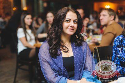 Вика Дайнеко, 27 ноября 2014 - Ресторан «Максимилианс» Челябинск - 05