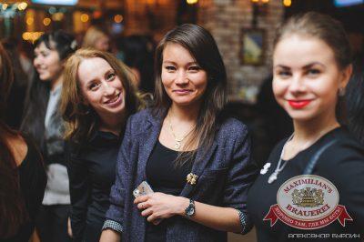 Вика Дайнеко, 27 ноября 2014 - Ресторан «Максимилианс» Челябинск - 06