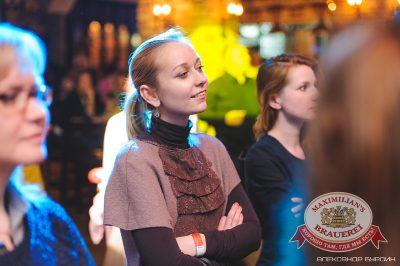 Вика Дайнеко, 27 ноября 2014 - Ресторан «Максимилианс» Челябинск - 14