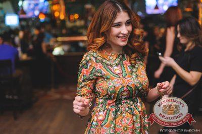 Вика Дайнеко, 27 ноября 2014 - Ресторан «Максимилианс» Челябинск - 16