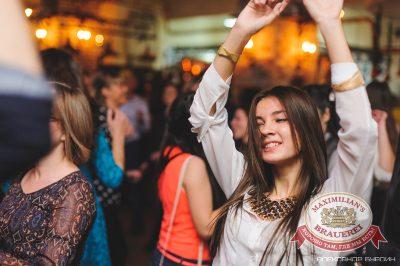 Вика Дайнеко, 27 ноября 2014 - Ресторан «Максимилианс» Челябинск - 17
