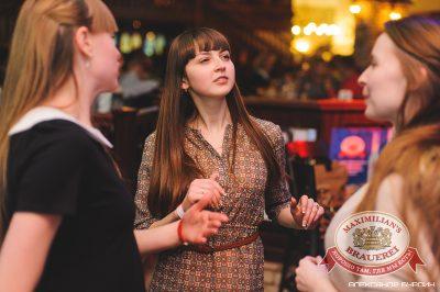 Вика Дайнеко, 27 ноября 2014 - Ресторан «Максимилианс» Челябинск - 18
