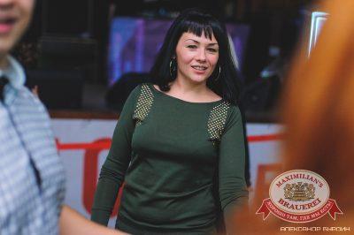 Вика Дайнеко, 27 ноября 2014 - Ресторан «Максимилианс» Челябинск - 23