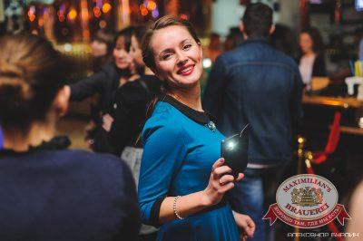 Вика Дайнеко, 27 ноября 2014 - Ресторан «Максимилианс» Челябинск - 24