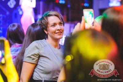 Вика Дайнеко, 27 ноября 2014 - Ресторан «Максимилианс» Челябинск - 25