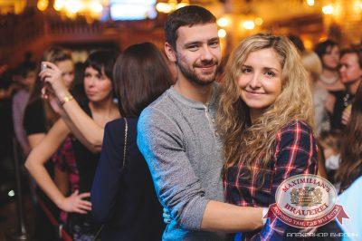 Вика Дайнеко, 27 ноября 2014 - Ресторан «Максимилианс» Челябинск - 27