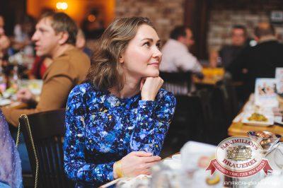 Вика Дайнеко, 27 ноября 2014 - Ресторан «Максимилианс» Челябинск - 29
